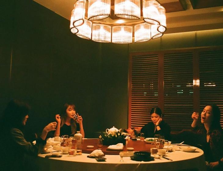 홍진영 인스타그램