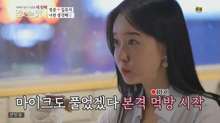 TV조선예능 '우리가 잊고 지냈던 세번째 : 연애의 맛('연애의 맛 시즌3')