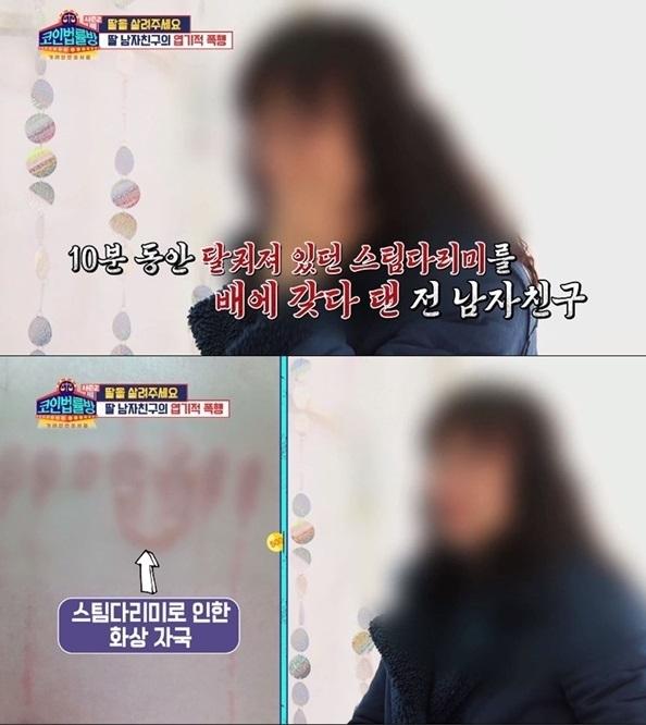 KBS 조이 '코인법률방2'