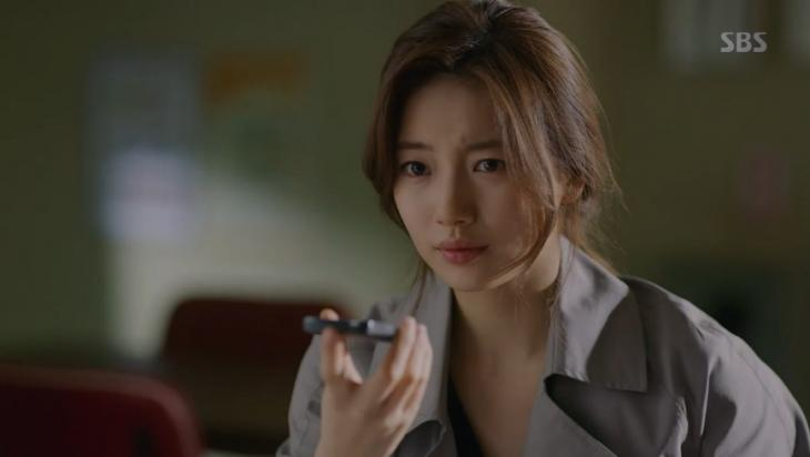 SBS 드라마 '배가본드' 방송 캡쳐