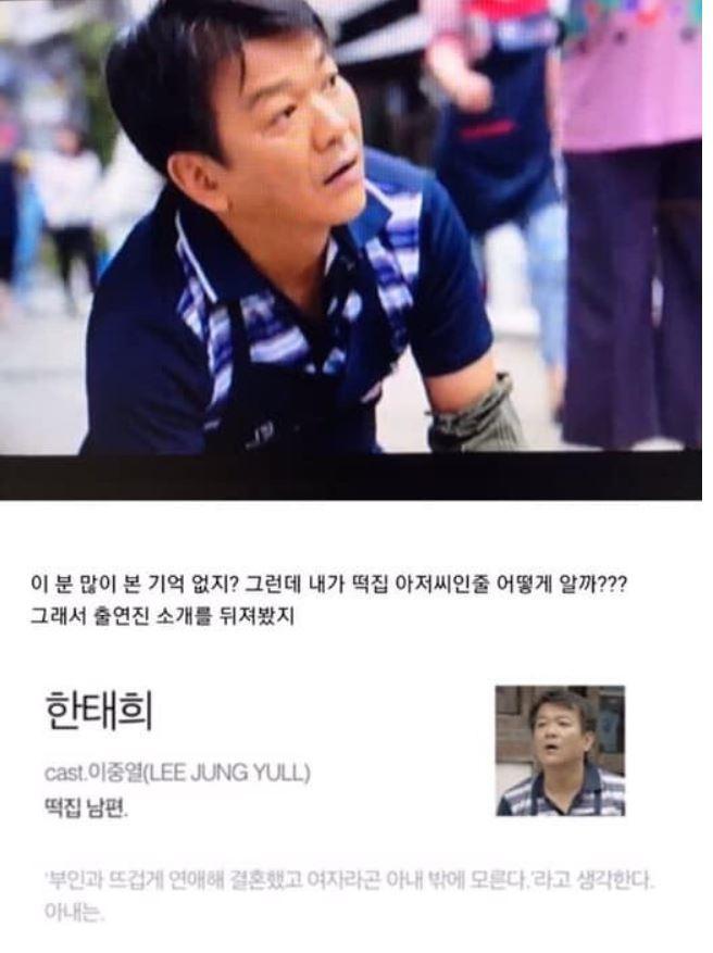 '동백꽃 필 무렵' 영상-홈페이지 소개 캡쳐 / 커뮤니티