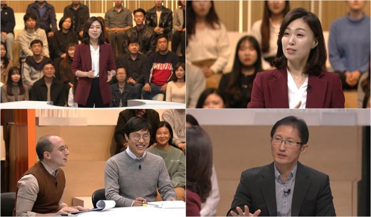 tvN '김현정의 쎈터:뷰'