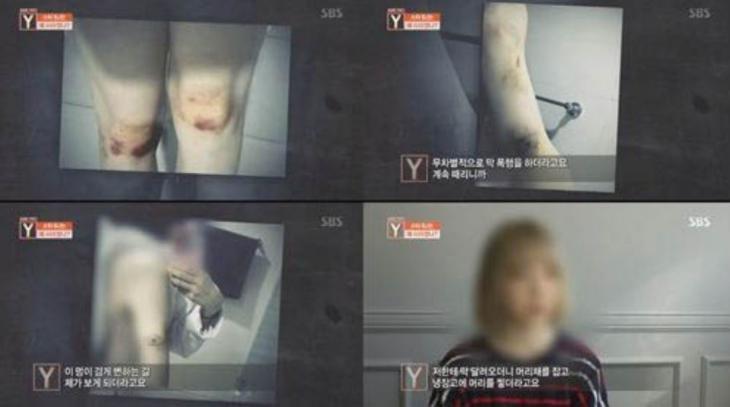 '궁금한이야기Y' / SBS '궁금한이야기Y'