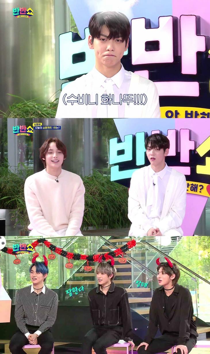 SBS MTV '반반쇼'