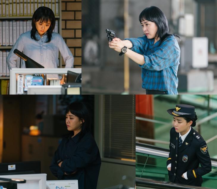 tvN '유령을 잡아라'