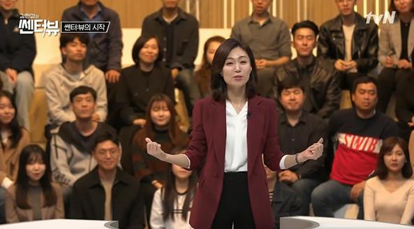 tvn '김현정의 쎈터뷰' 방송 캡처