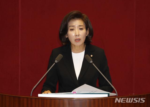 나경원 자유한국당 원내대표 2019.10.29. / 뉴시스