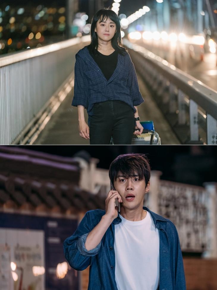 tvN '유령을 잡아라' 스틸 컷