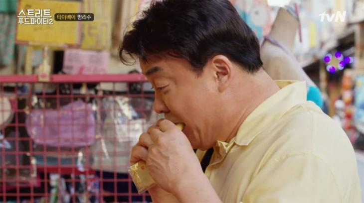 tvN '스트리트 푸드 파이터2' 방송 캡처