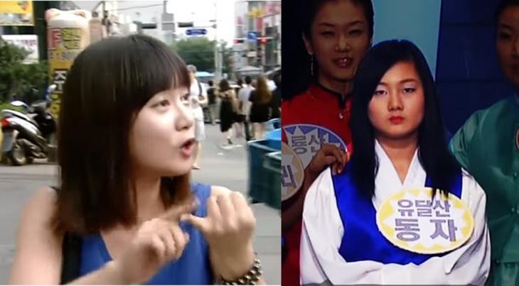박나래 / 온라인 커뮤니티