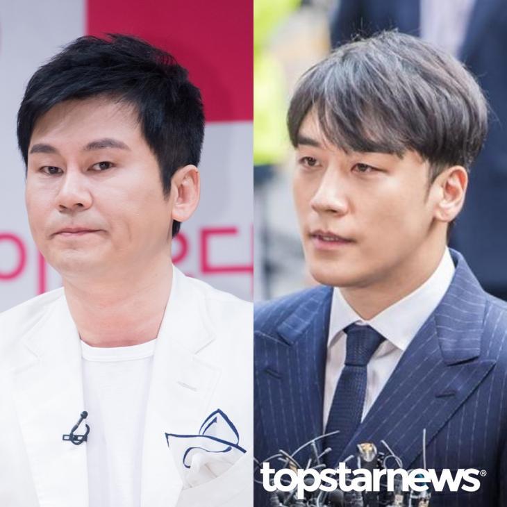 양현석-승리 / 톱스타뉴스 HD포토뱅크