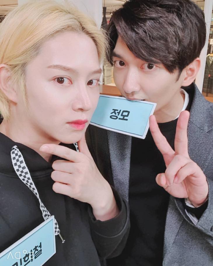 김희철-김정모 / 김희철 인스타그램