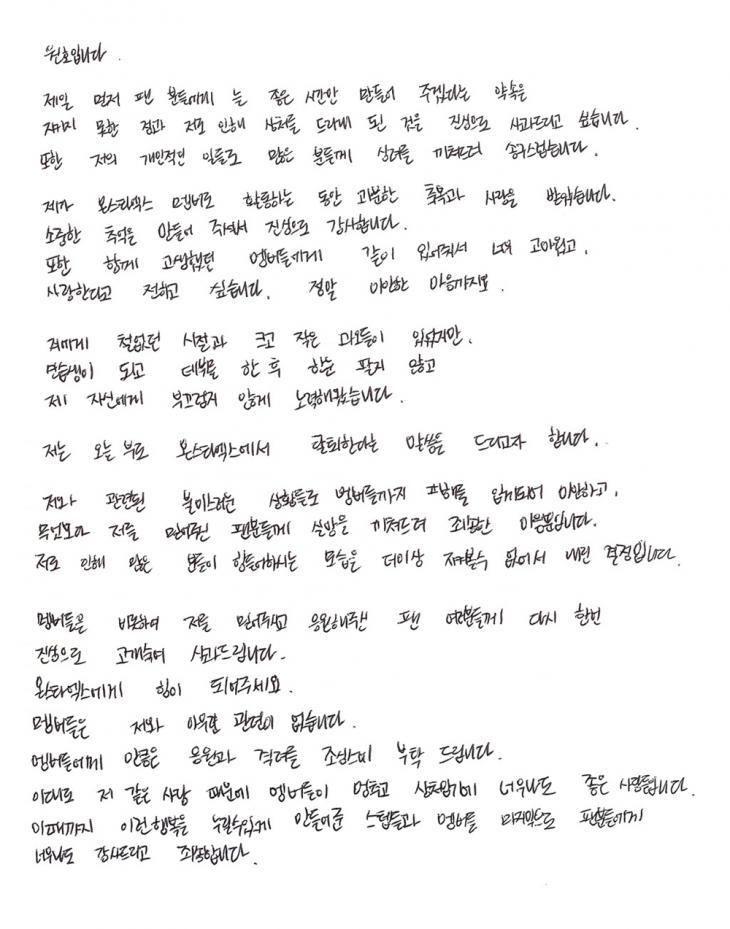 몬스타엑스 공식 팬카페