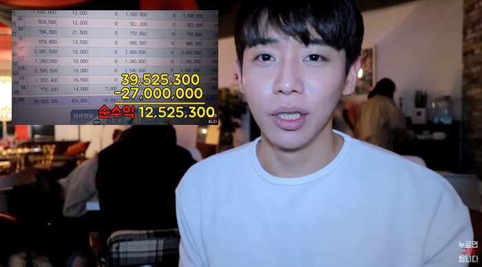 BJ창현 /