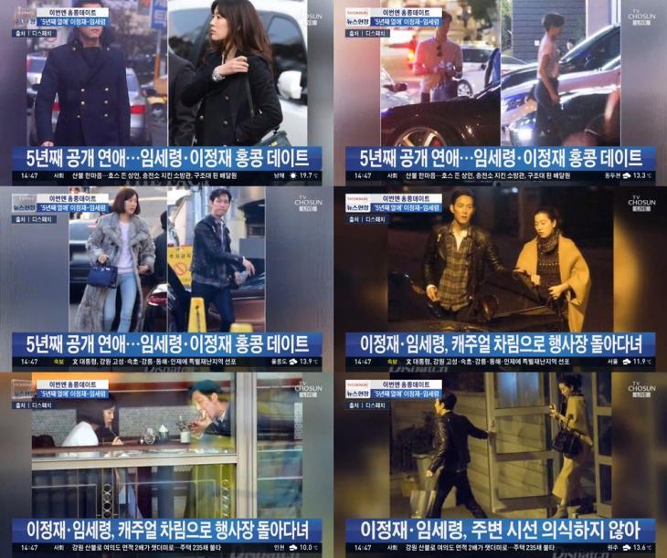 TV조선 '뉴스현장' 방송 캡처