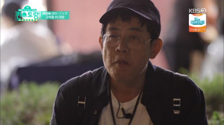 KBS2 신상출시 편스토랑 캡처