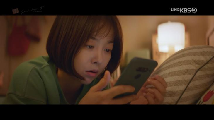 KBS2 드라마스페셜 굿바이 비원 캡처