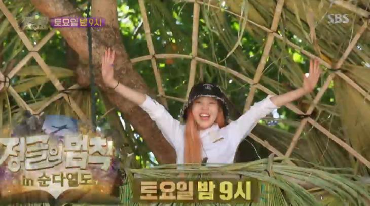 SBS예능 '정글의 법칙 in 순다열도' 방송 캡쳐