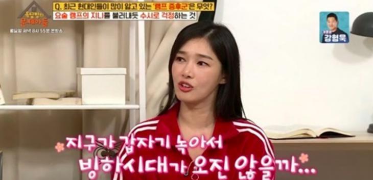 선우선 '램프 증후군' / KBS2 '옥탑방의 문제아들' 방송 캡처