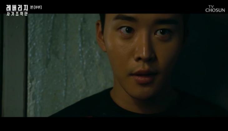 TV조선 드라마 '레버리지 사기조작단'