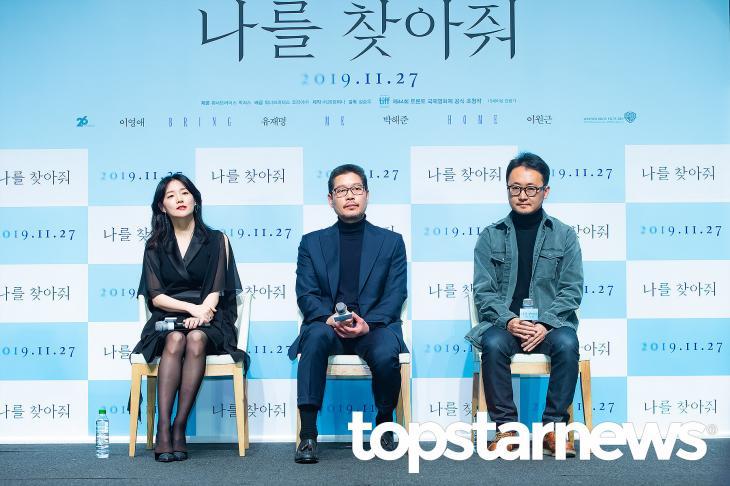 이영애-유재명-김승우 감독 / 톱스타뉴스 HD포토뱅크