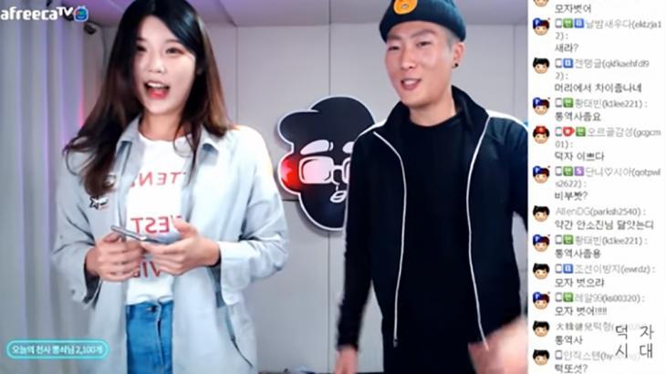 BJ 덕자-턱형 / 유튜브 덕자전성시대 방송 캡처