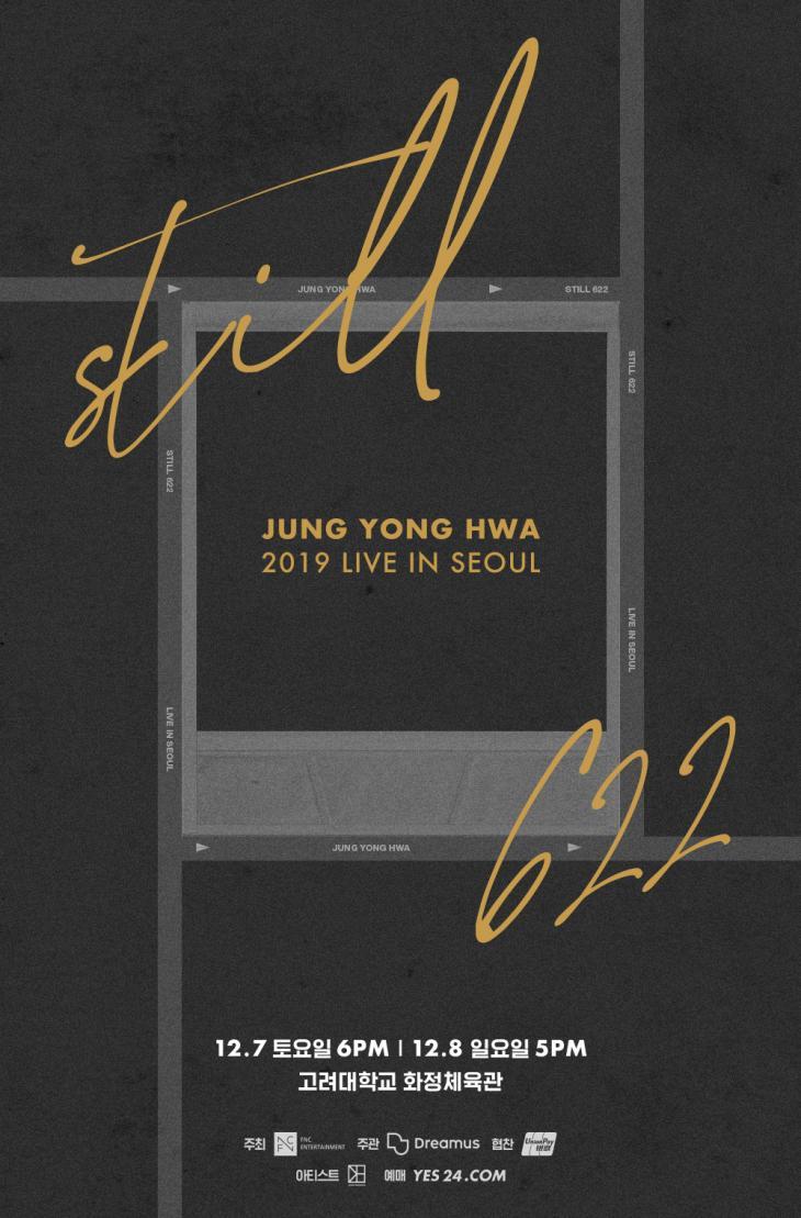 정용화 '2019 JUNG YONG HWA LIVE 'STILL 622' IN SEOUL' 포스터 / FNC엔터테인먼트