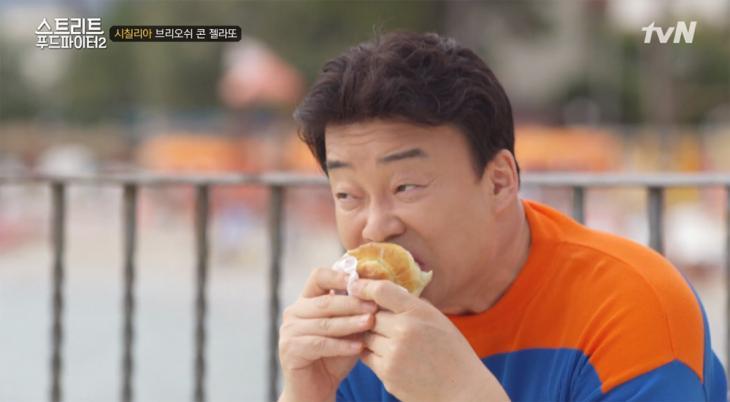 tvN '스트리트 푸드 파이터2' 방송 캡쳐