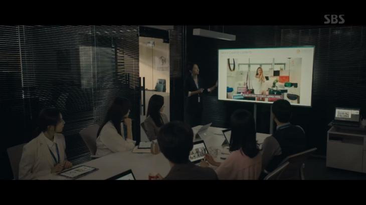 SBS 드라마 VIP 캡처