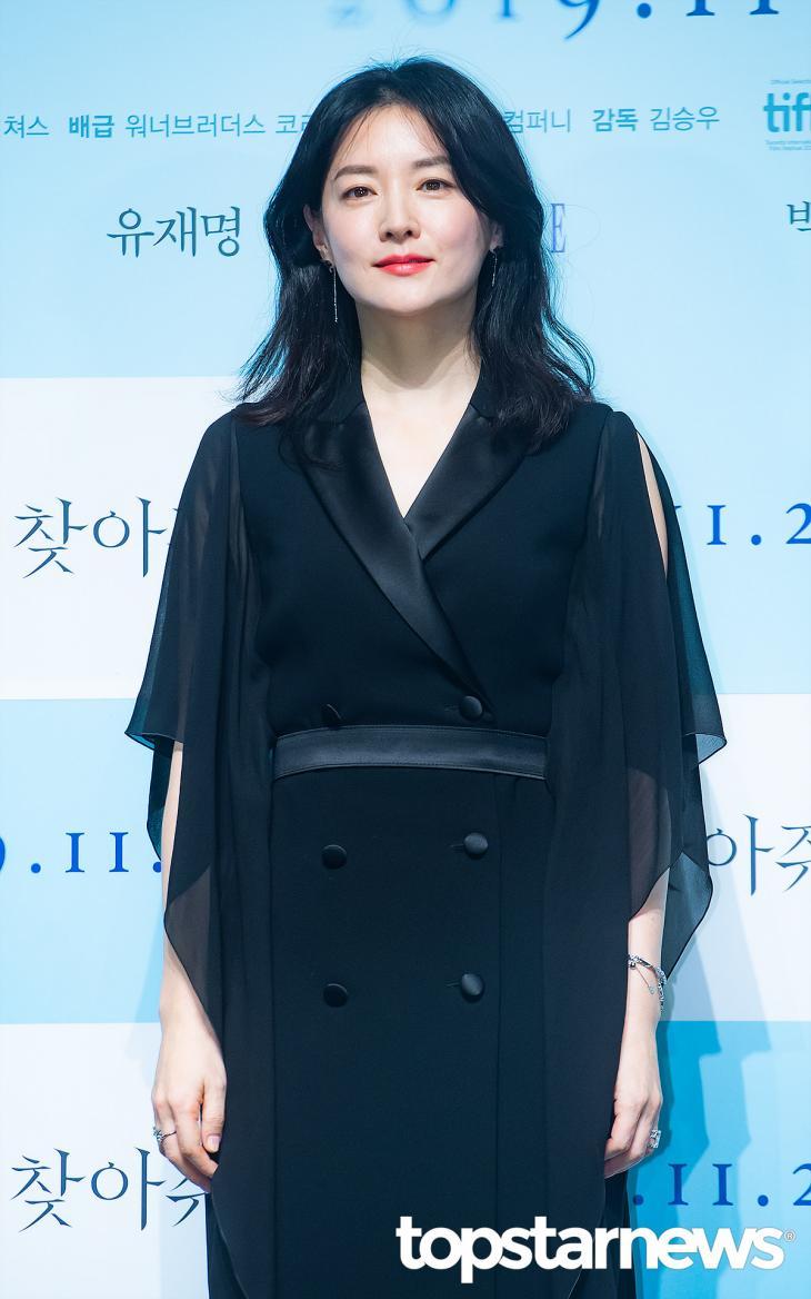 이영애 / 서울, 정송이 기자
