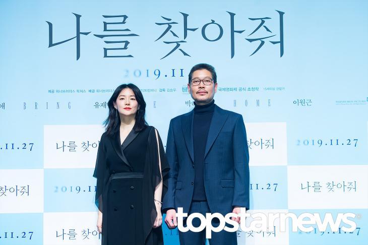 이영애-유재명 / 서울, 정송이 기자