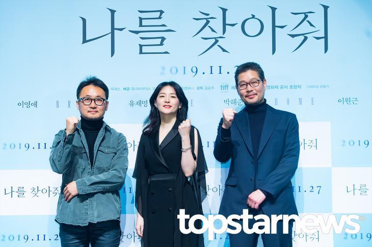 김승우 감독-이영애-유재명 / 서울, 정송이 기자