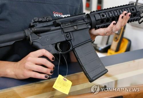 AR-15 소총 자료사진