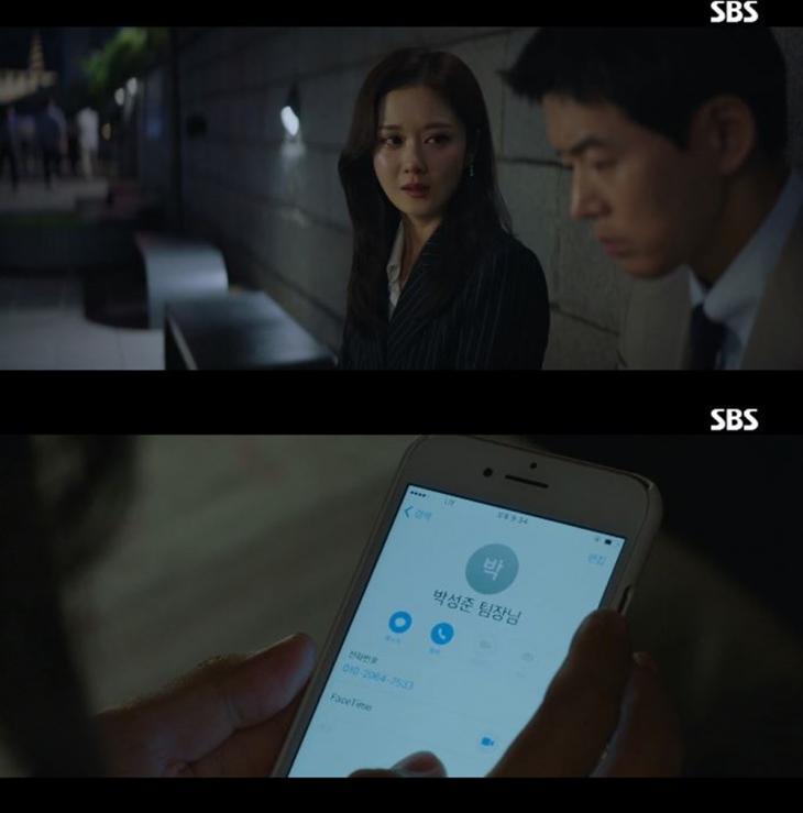장나라-이상윤 / 네이버 tv캐스트