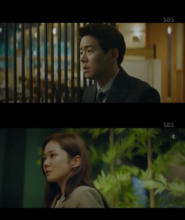 이상윤 여자 정체-장나라 / SBS 'VIP' 방송 캡처