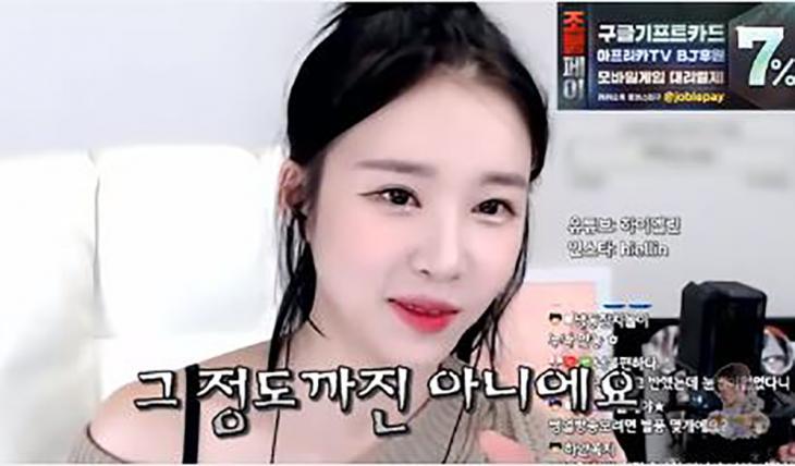 크레용팝 출신 엘린 유튜브 하이엘린 캡처