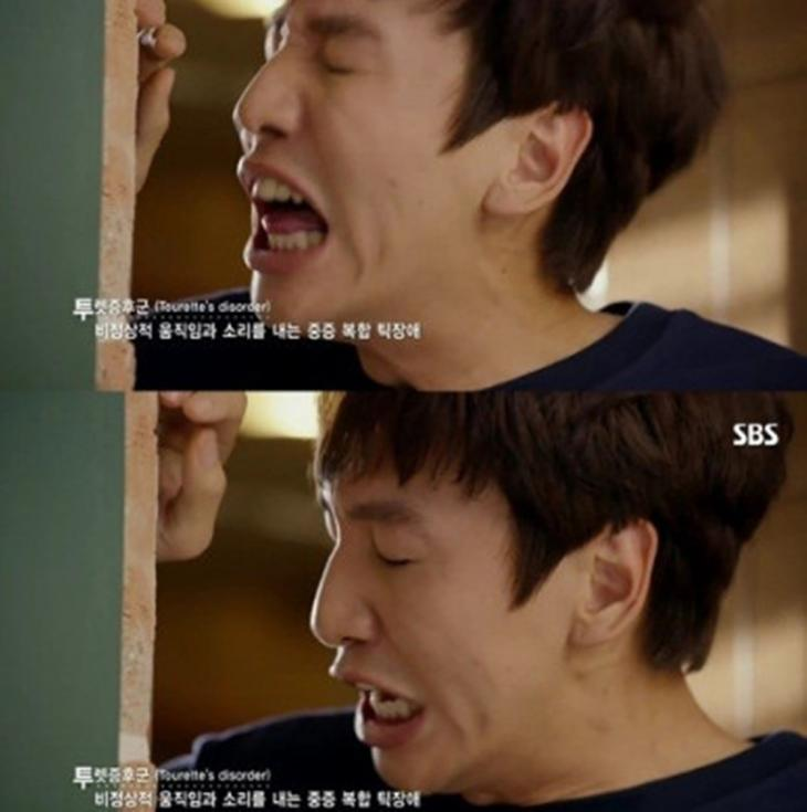 SBS 드라마 '괜찮아 사랑이야' 방송 캡처