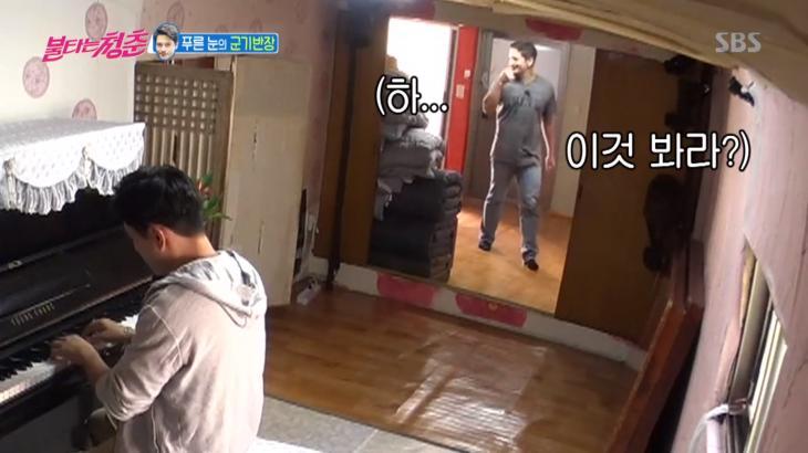 SBS 불타는청춘 캡처