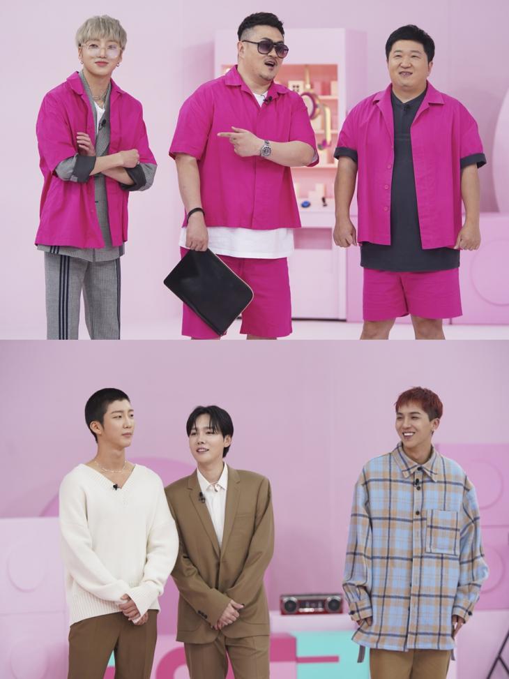 JTBC '아이돌룸'