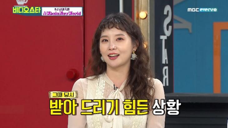 MBC 에브리원 '비디오스타' 방송 캡처