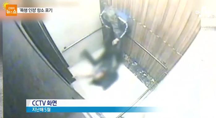 '선데이 뉴스쇼' 방송 캡처