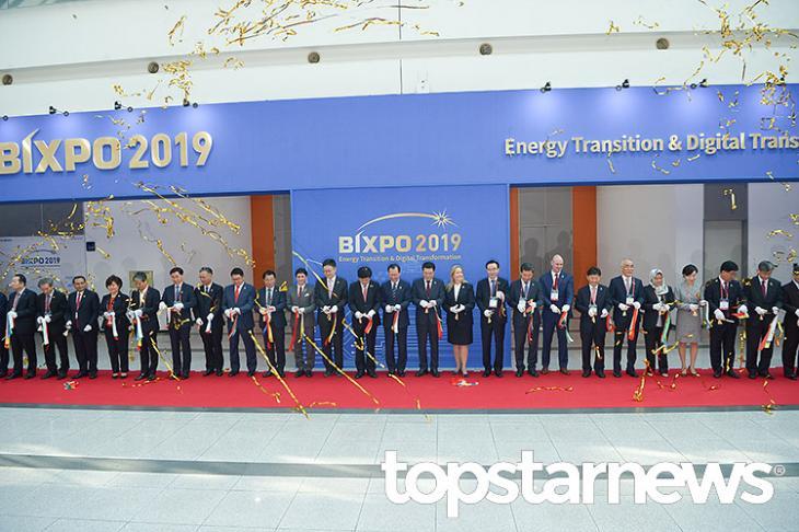 빅스포 2019 개막식 / 광주, 최규석 기자