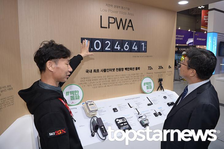 빅스포 2019 / 광주, 최규석 기자