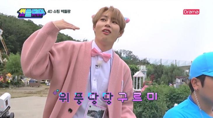 sky 드라마 '위플레이' 방송 캡처