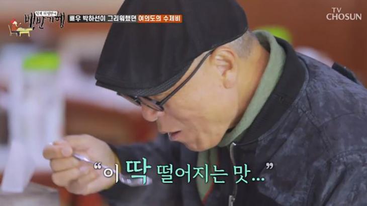 허영만 / TV조선 '식객 허영만의 백반기행' 방송 캡처