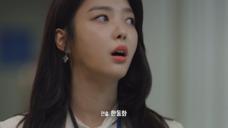 tvN 드라마 '청일전자 미쓰리' 방송 캡쳐