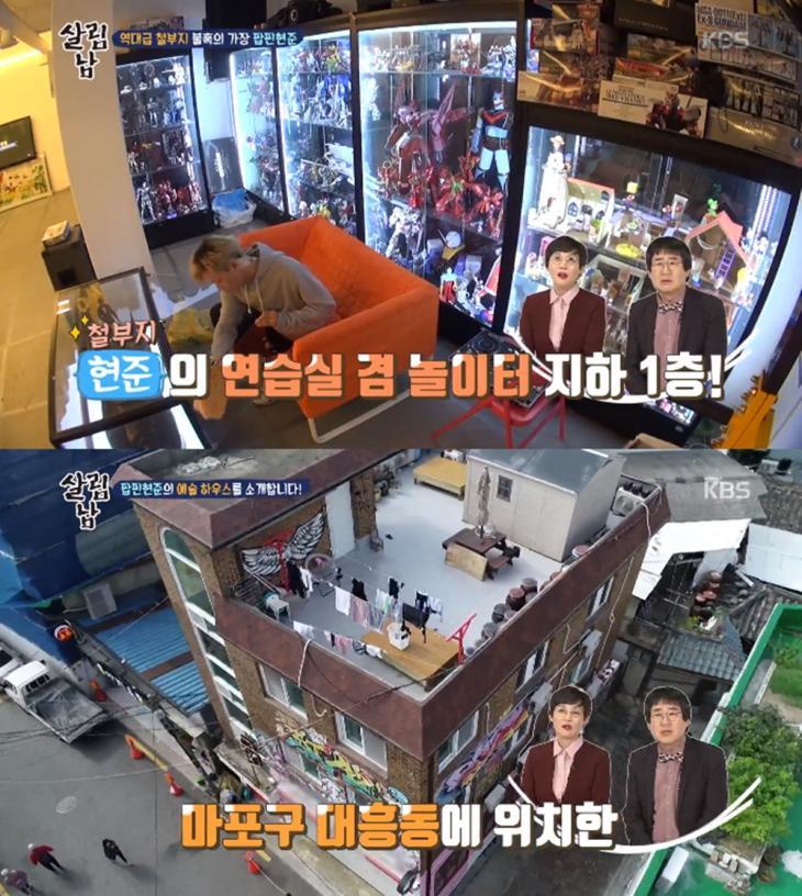KBS '살림하는 남자들2' 방송 캡처