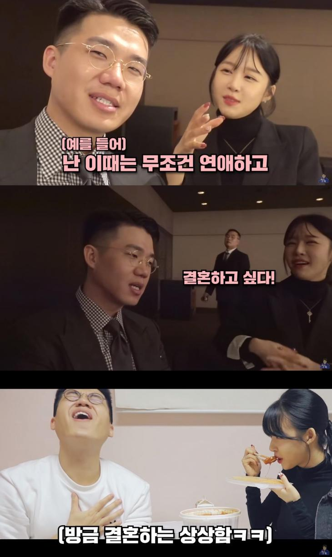 '보겸TV' 영상 캡처