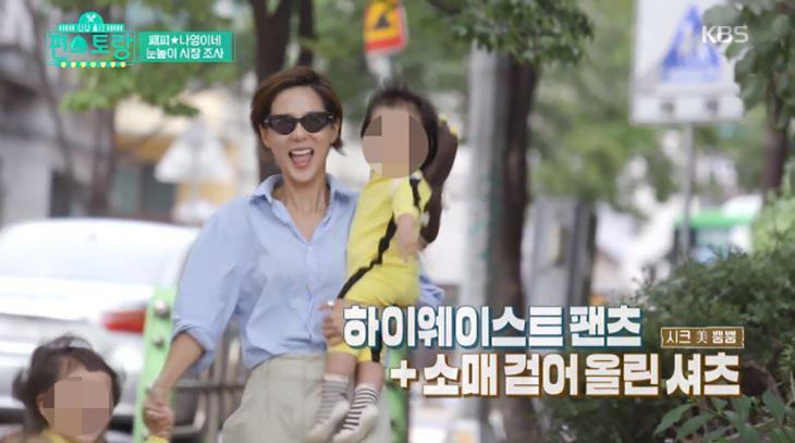 김나영-두 아들 / KBS2