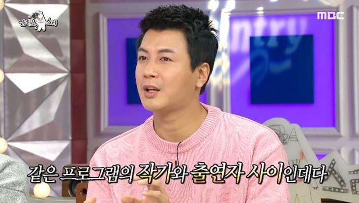 탤런트 김승현 / MBC '라디오스타' 방송 캡처